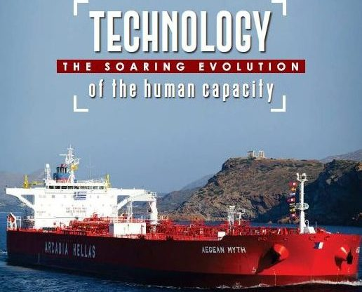Technology: the soaring evolution of the human capacity| COMPASS